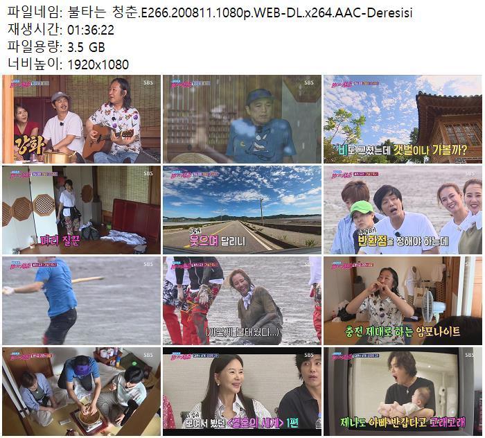 http://cdn-dimg.applefile.com/2020/08/12/em5kaGtna2drXzE1OTcyMjA2NjA=.jpg